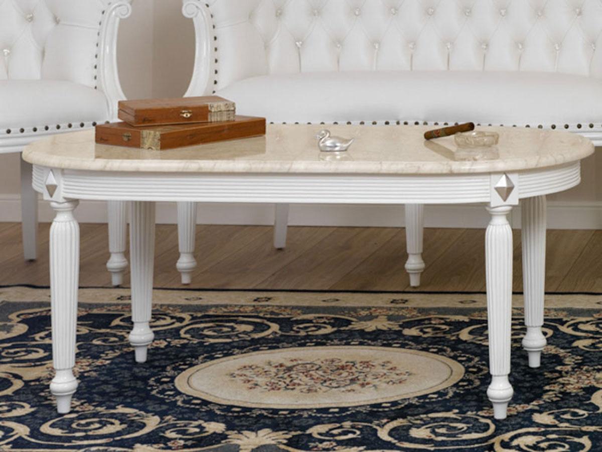 Détails sur Table basse de salon Isabelle style Baroque Moderne blanc laqué et feuille argen